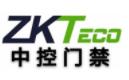 广州中控门禁科技有限公司