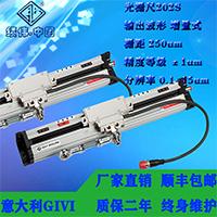 绩伟测量技术(上海)有限公司