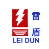 深圳市雷盾电器有限公司
