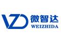广州微智达科技有限公司