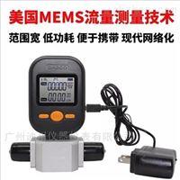 广州mf5712-n-200气体质量流量计