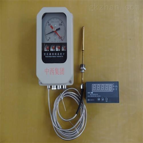 变压器绕组温控器(中西器材) 现货