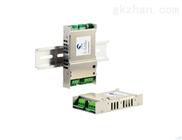 底装式DC/DC电源转换器UFED20-24S3P3W