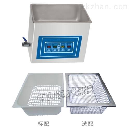 数控型超声波清洗机 现货