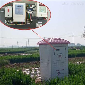 山东智能水电双计控制器 玻璃钢井堡