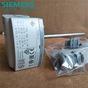 西门子QAE2164.010浸入式水管温度传感器
