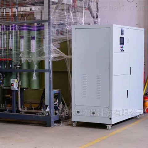 医疗污水处理设备0.5吨实验室废水系统