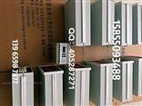 温度巡检监控仪LDSB-3024G。LDTB-3022G。LDDB-3128G