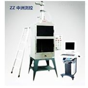 中洲测控航空材料水平垂直燃烧性能试验机