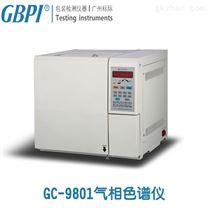 溶剂残留 气味 油墨 包装印刷气相色谱仪