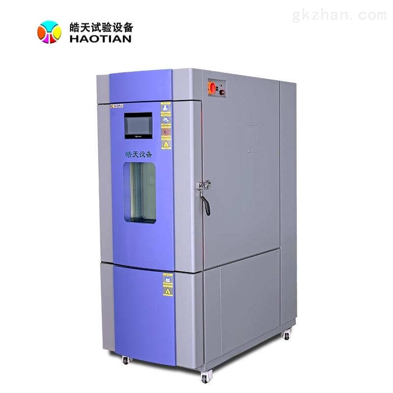 THD408PF高低温交变湿热实验箱现货