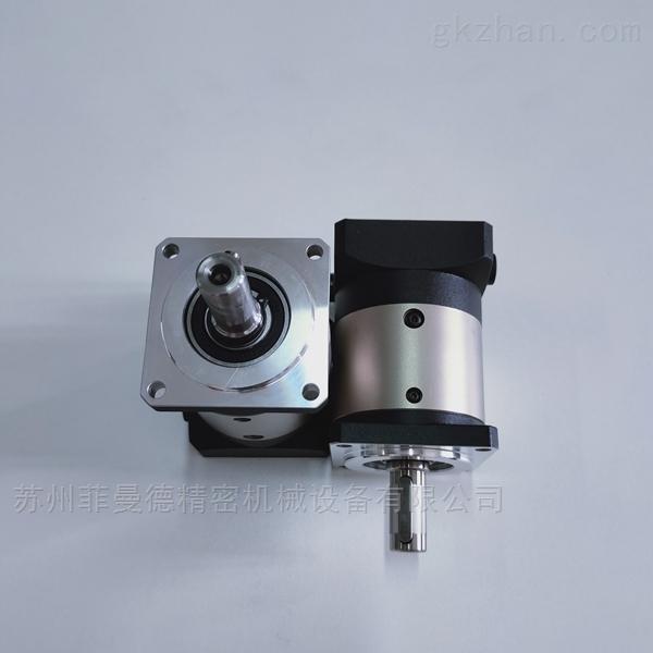 PF120-5行星减速机 非标设备用伺服