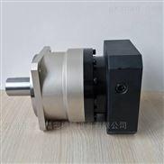 伺服电机WAB90-20行星减速器