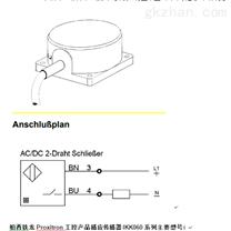 柏西铁龙Proxitron产品感应传感器IKK060