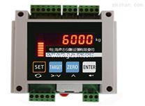 CI-1560A称重仪表 CI-1560A包装秤仪表