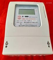 IC卡预付费电表多费率型