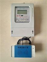 IC卡预付费灌溉浇地电表