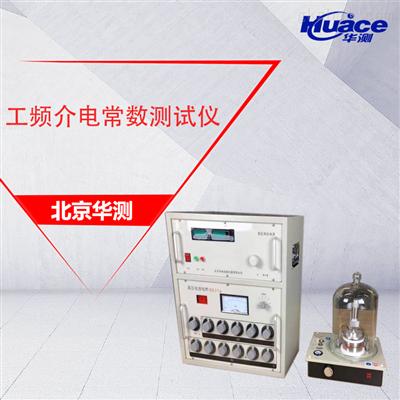 HCJD—3000高频介电常数测试仪