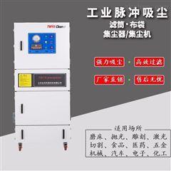 MCJC-4000脉冲反吹工业吸尘器
