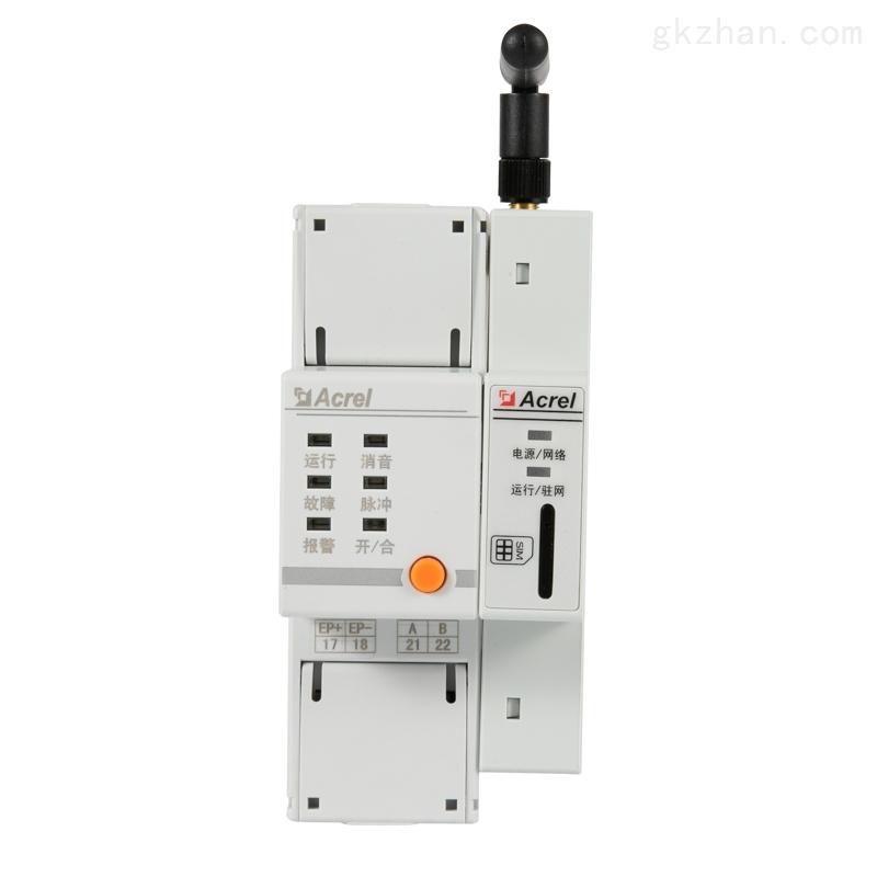 4G通讯智慧用电监控装置 带开合闸控制功能