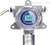 工业氧气检测仪(长寿命 防腐蚀)