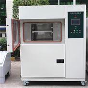 武汉高低温冲击试验箱标箱