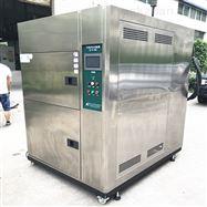 小型高低温冲击试验箱价格