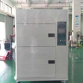 常用型冷热冲击试验箱价格