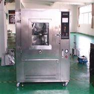 淋雨试验箱ip56防水测试设备