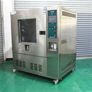 ip34防水淋雨试验箱