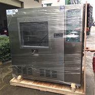 防水测试箱林雨机