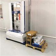 武汉材料拉力试验机|试验室设备