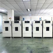 百级洁净烘箱 无尘高温实验箱干燥箱