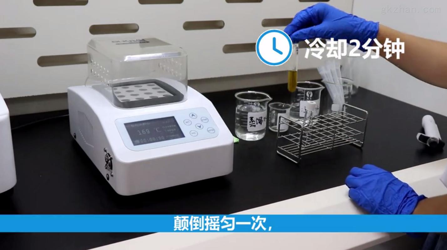 GL-900 多参数水质测定仪