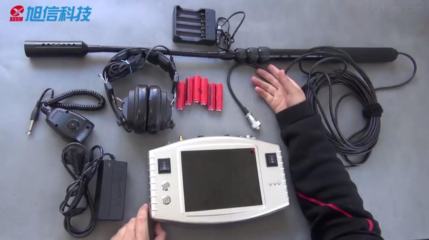 VIS600音视频生命探测仪操作指南