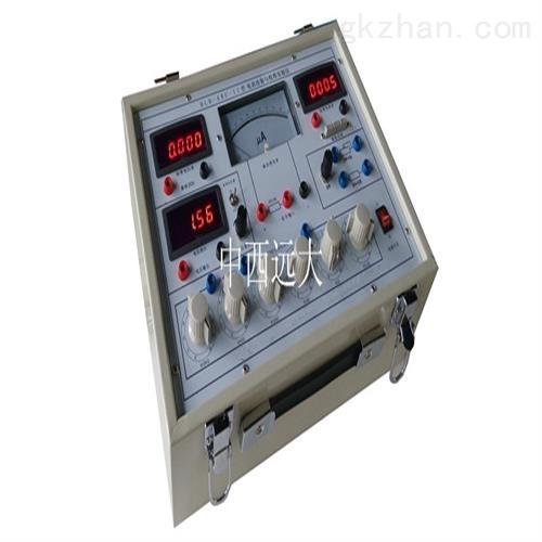 电表改装与校准实验仪 现货