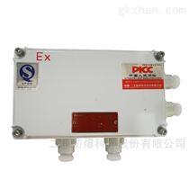 BJX厂家供应防爆接线箱---二工防爆