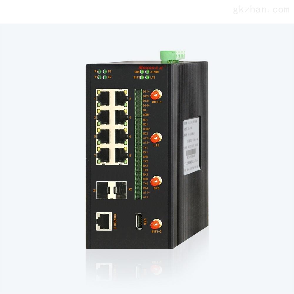 MGS-6910卡轨式工业数据通讯网关