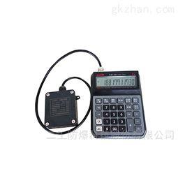 PC材质智能语音防爆计算器