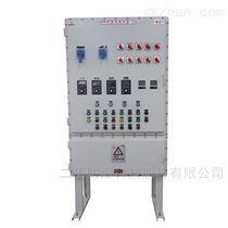 BXMD电伴热防爆配电箱