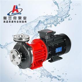 MDZ高低温检测大流量离心磁力泵