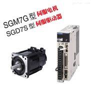 安川5.5KW伺服电机+伺服驱动器YASKAWA