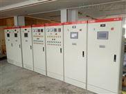 PLC控制柜