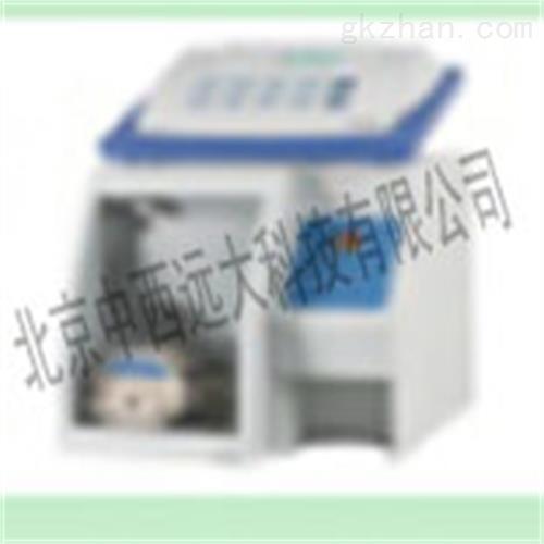 氨氮分析仪 现货