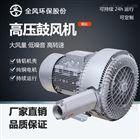 供应220V低噪音高压风机