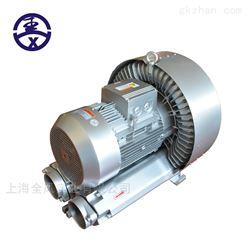 7.5KW-高压鼓风机现货直发