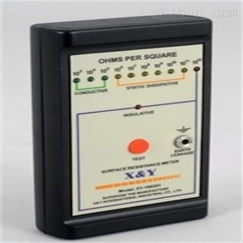 表面电阻测试仪 现货