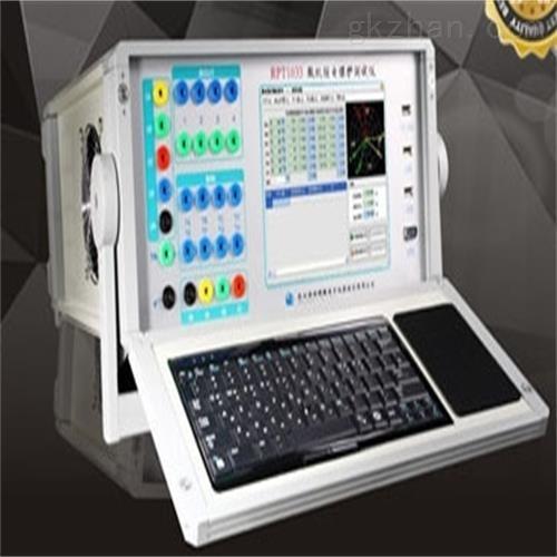 微机继电保护测试仪 现货