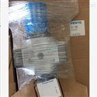 产品操作;FESTO/费斯托减压阀板