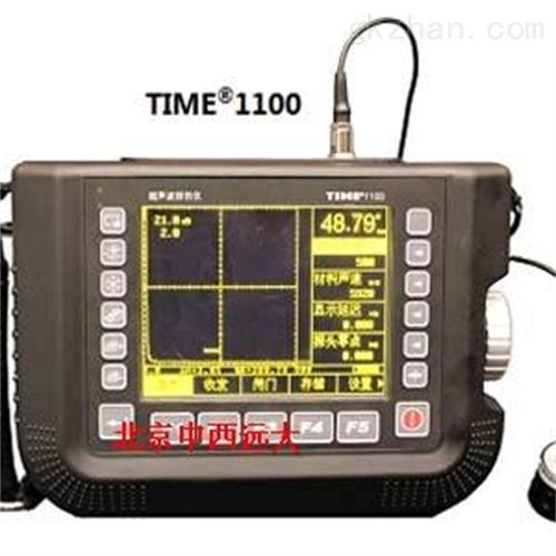 数字超声波探伤仪 现货